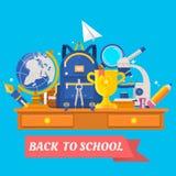 πίσω σχολείο Εκπαίδευση στο υπόβαθρο σχολικής έννοιας Σακίδιο, σφαίρα, σφαίρα, μικροσκόπιο, loupe, sharpener διάνυσμα διανυσματική απεικόνιση