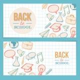 πίσω σχολείο στην υποδοχή Στοκ εικόνες με δικαίωμα ελεύθερης χρήσης