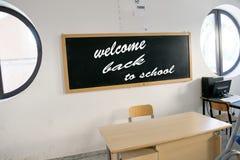 πίσω σχολείο στην υποδοχή Στοκ Εικόνες