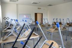 πίσω σχολείο στην υποδοχή Στοκ φωτογραφίες με δικαίωμα ελεύθερης χρήσης