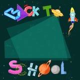 Πίσω υπόβαθρο εμβλημάτων σχολικής στο σύγχρονο τυπογραφίας απεικόνιση αποθεμάτων