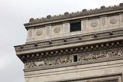 Παγκοσμίως διάσημο ορόσημο Arc de Triomphe στο Παρίσι Γαλλία κατά τη διάρκεια της ανατολής κανένας άνθρωπος στην εικόνα Στοκ Εικόνες