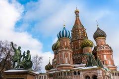 Παγκόσμια κληρονομιά καθεδρικών ναών βασιλικού ` s του ST στη Ρωσία Στοκ Φωτογραφίες