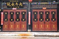 Παγκόσμια κληρονομιά: ξημερώματα στην αρχαία πόλη Pingyao σε Shanxi Στοκ εικόνες με δικαίωμα ελεύθερης χρήσης