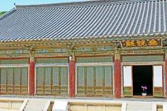 Παγκόσμια κληρονομιά της ΟΥΝΕΣΚΟ της Κορέας - ναός Bulguksa στοκ φωτογραφίες