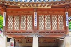 Παγκόσμια κληρονομιά της ΟΥΝΕΣΚΟ της Κορέας - παλάτι της Σεούλ Changdeokgung στοκ εικόνες