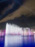 Παγκόσμια ` s μεγαλύτερη πολύχρωμη πηγή Στοκ φωτογραφίες με δικαίωμα ελεύθερης χρήσης
