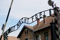 Παγκόσμιος πόλεμος 2 στρατόπεδων Auschwitz ολοκαυτώματος μνημείο Στοκ φωτογραφία με δικαίωμα ελεύθερης χρήσης