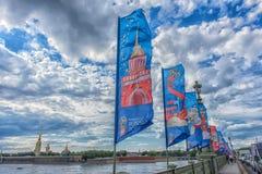 2018 Παγκόσμιο Κύπελλο και το φλυτζάνι 2017 της FIFA συνομοσπονδιών της FIFA Στοκ φωτογραφία με δικαίωμα ελεύθερης χρήσης