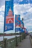 2018 Παγκόσμιο Κύπελλο και το φλυτζάνι 2017 της FIFA συνομοσπονδιών της FIFA Στοκ Εικόνες
