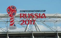 Παγκόσμιο Κύπελλο της FIFA Στοκ Φωτογραφίες