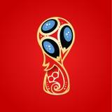 Παγκόσμιο Κύπελλο ποδοσφαίρου στη Ρωσία 2018 απεικόνιση αποθεμάτων