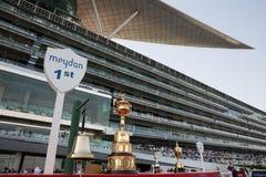 Racecourse Meydan Στοκ Φωτογραφίες