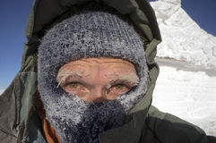 Παγωμένο σπίτι για τους τουρίστες Στοκ εικόνες με δικαίωμα ελεύθερης χρήσης