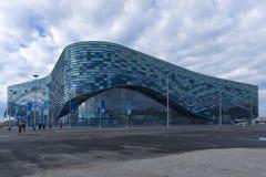 Παγόβουνο παλατιών πάγου Ολυμπιακό πάρκο του Sochi Στοκ φωτογραφία με δικαίωμα ελεύθερης χρήσης