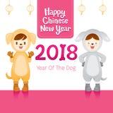 Παιδιά που φορούν τη μασκότ σκυλιών, έτος του σκυλιού 2018 Στοκ φωτογραφία με δικαίωμα ελεύθερης χρήσης
