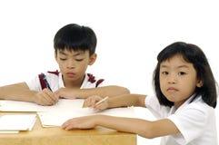 Παιδιά Στοκ φωτογραφία με δικαίωμα ελεύθερης χρήσης
