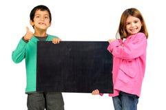 Παιδιά Στοκ Φωτογραφίες