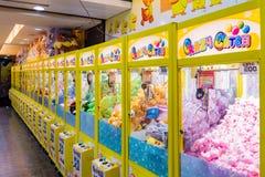 Παιχνίδι γερανών Arcade Στοκ φωτογραφία με δικαίωμα ελεύθερης χρήσης