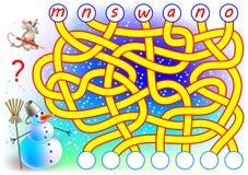 Παιχνίδι γρίφων λογικής για τη μελέτη αγγλικά Βρείτε τις σωστές θέσεις για τις επιστολές και τις γράψτε στους σχετικούς κύκλους Στοκ Εικόνα