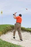 παιχνίδι ατόμων γκολφ Στοκ φωτογραφία με δικαίωμα ελεύθερης χρήσης