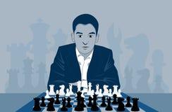 παιχνίδι ατόμων σκακιού Στοκ φωτογραφία με δικαίωμα ελεύθερης χρήσης
