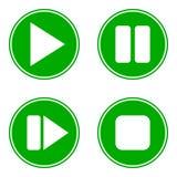 Παιχνίδι, μικρή διακοπή, στάση, μπροστινά κουμπιά καθορισμένα Στοκ φωτογραφία με δικαίωμα ελεύθερης χρήσης