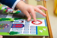 παιχνίδι παιδιών Στοκ εικόνα με δικαίωμα ελεύθερης χρήσης