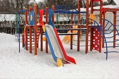 Παιχνίδι παιδιών ` s σύνθετο Στοκ φωτογραφία με δικαίωμα ελεύθερης χρήσης