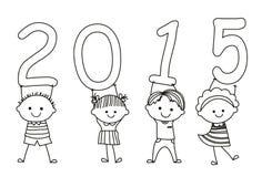 Παιδιά και 2015 Στοκ εικόνες με δικαίωμα ελεύθερης χρήσης