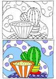 Παιδιά που χρωματίζουν την απεικόνιση Απεικόνιση αποθεμάτων
