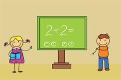 Παιδιά στην τάξη Στοκ Φωτογραφία