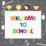 Παιδιά στο σχολείο Στοκ εικόνα με δικαίωμα ελεύθερης χρήσης