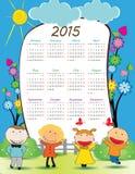Παιδιά calander 2015 ελεύθερη απεικόνιση δικαιώματος