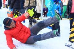 Παιδική χαρά σκι Στοκ φωτογραφία με δικαίωμα ελεύθερης χρήσης