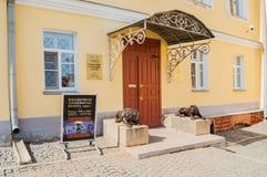 Παλάτι Αρχιεπισκόπου ` s, το παλάτι του μουσείου απόψεων σε Veliky Novgorod, Ρωσία Στοκ Εικόνες