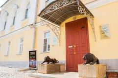 Παλάτι Αρχιεπισκόπου ` s, το παλάτι του μουσείου απόψεων σε Veliky Novgorod, Ρωσία Στοκ Φωτογραφίες