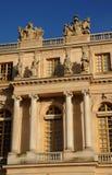 παλάτι Βερσαλλίες προσόψεων Στοκ εικόνες με δικαίωμα ελεύθερης χρήσης