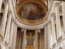 παλάτι Βερσαλλίες Στοκ Φωτογραφία