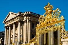 παλάτι Βερσαλλίες Στοκ εικόνα με δικαίωμα ελεύθερης χρήσης