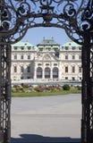 παλάτι Βιέννη Στοκ Φωτογραφία