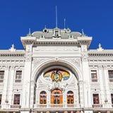 Παλάτι ιδιοτήτων κυβερνήτη Chuquisaca Στοκ εικόνα με δικαίωμα ελεύθερης χρήσης