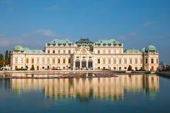 Παλάτι και κήπος πανοραμικών πυργίσκων στη Βιέννη Το κύριο παλάτι - ανώτερος πανοραμικός πυργίσκος australites στοκ φωτογραφία με δικαίωμα ελεύθερης χρήσης