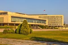 Παλάτι νέο Βελιγράδι Στοκ εικόνες με δικαίωμα ελεύθερης χρήσης