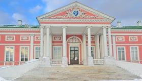 Παλάτι της αρίθμησης Sheremetov στο κτήμα Kuskovo, Μόσχα, Ρωσία Στοκ φωτογραφία με δικαίωμα ελεύθερης χρήσης