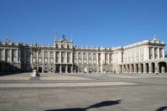 παλάτι της Μαδρίτης βασιλ& Στοκ φωτογραφίες με δικαίωμα ελεύθερης χρήσης