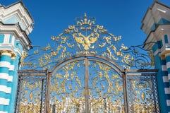 παλάτι της Catherine στοκ φωτογραφίες