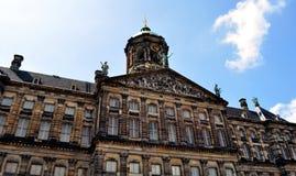 παλάτι του Άμστερνταμ βασ&i Στοκ Εικόνες