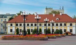 Παλάτι του κακία-διοικητή στο κέντρο Γκρόντνο στοκ εικόνες με δικαίωμα ελεύθερης χρήσης