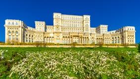 Παλάτι του Κοινοβουλίου, Βουκουρέστι στοκ φωτογραφία με δικαίωμα ελεύθερης χρήσης